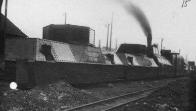 """""""Выжимая максимум"""" - бронепоезда на войне"""