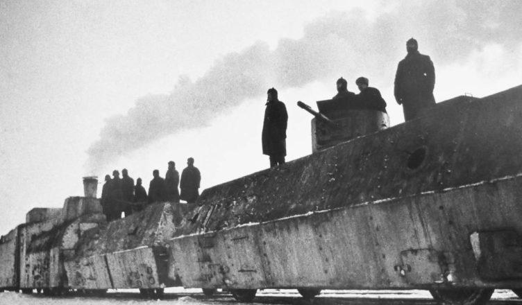 Что такое разведка боем для бронепоезда