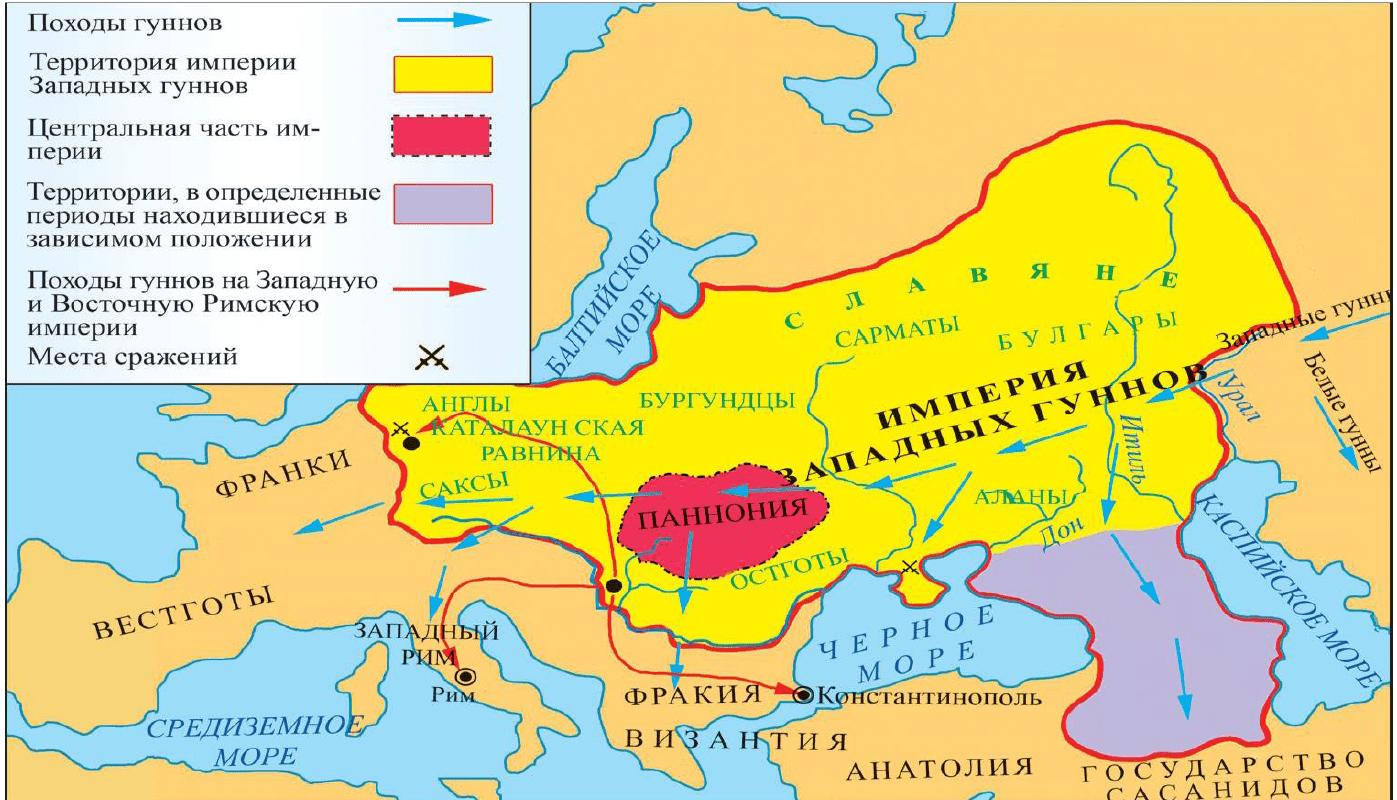 Почему развалилась империя Аттилы
