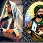 Иисус Христос в исламе