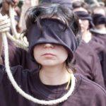 Несправедливо казненные люди