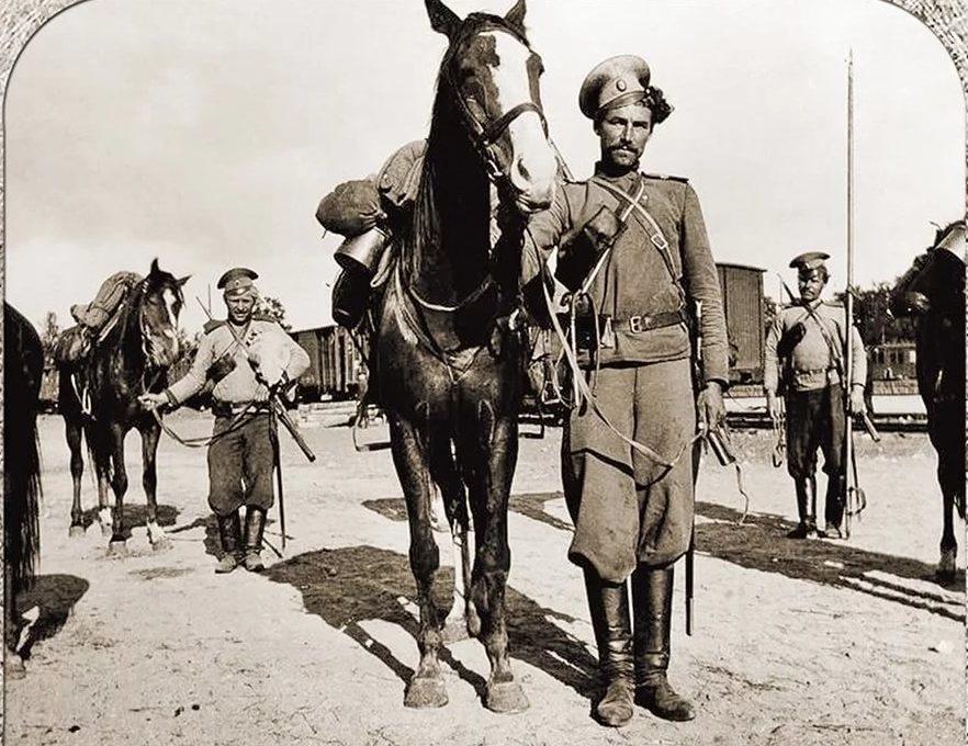 Письмо казака за границу 1926 г