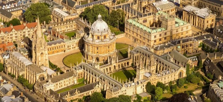 Самые старые университеты мира