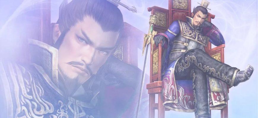 Генерал Цао Цао