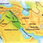 Чем знаменита Персидская империя?