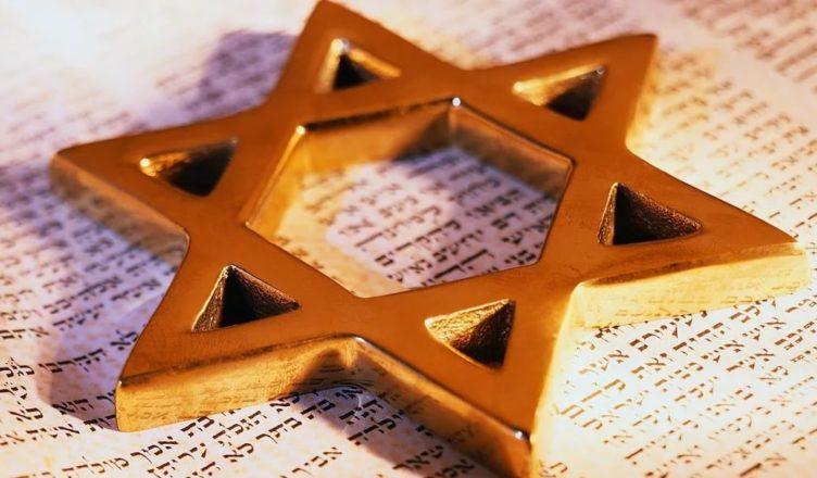 Основы иудаизма