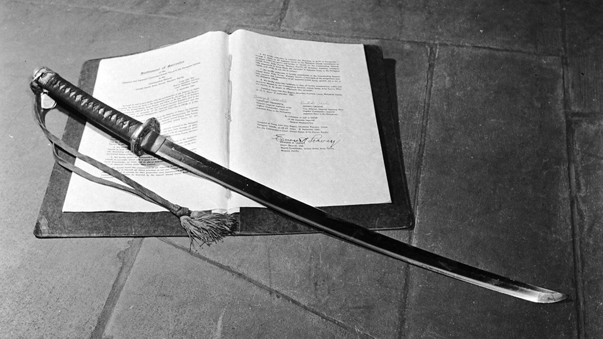 меч Томоюки Ямаситы