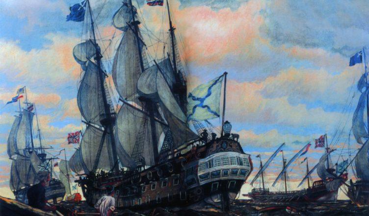 Начало становления Российского флота
