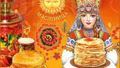 Русские традиции, сохранившиеся с древних времен