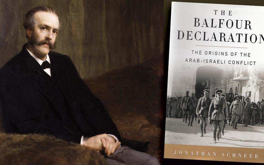 Декларация Бальфура