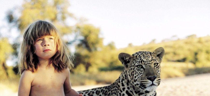 дети воспитанные животными