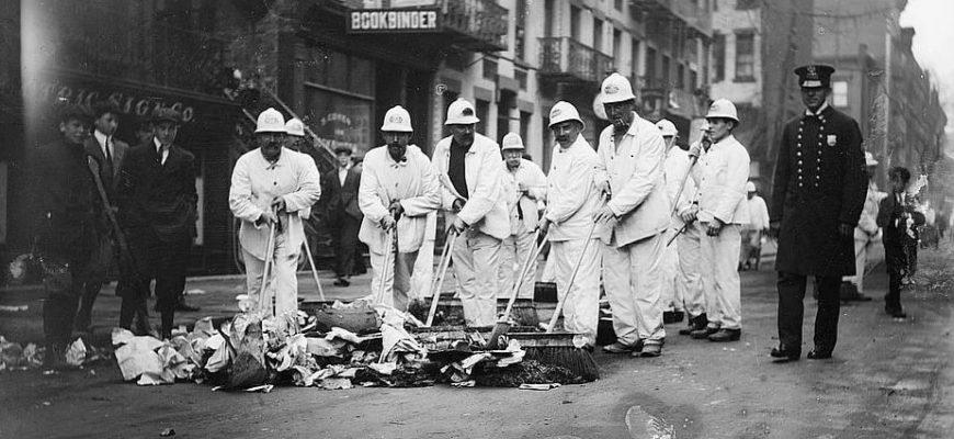 Как утилизировали мусор в старые времена