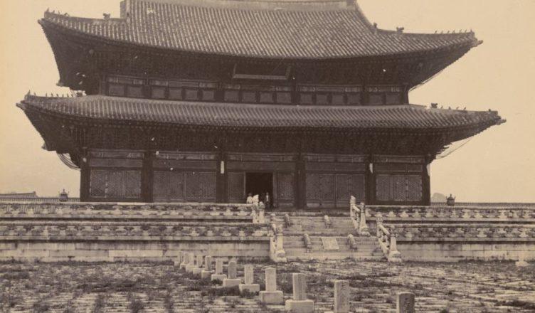 Существовала ли Корея в древности?