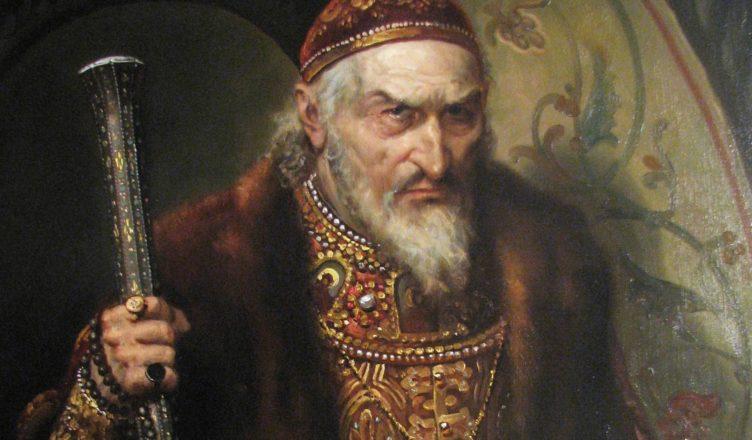 Какие имена считались благородными на Руси?