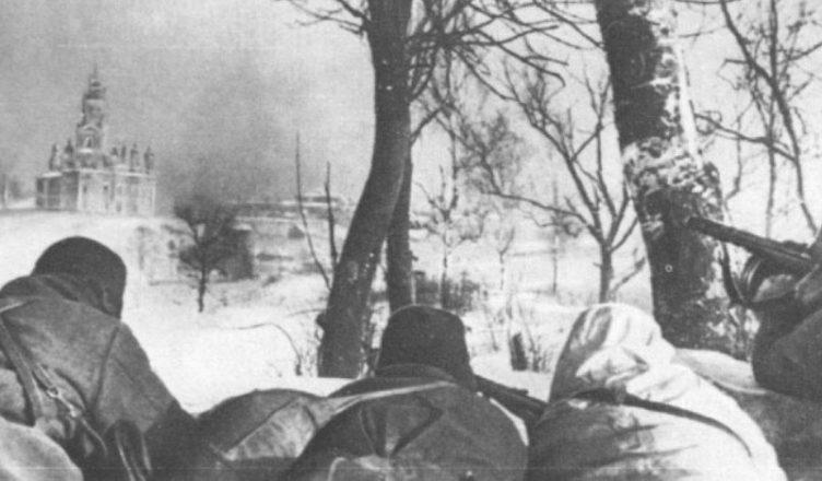 20 января 1942 года