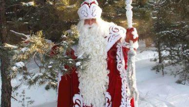 Какой Дед Мороз настоящий: в красной или в синей шубе?