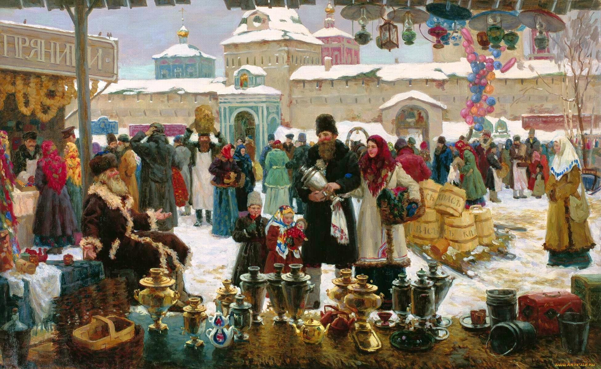 купцы на Руси