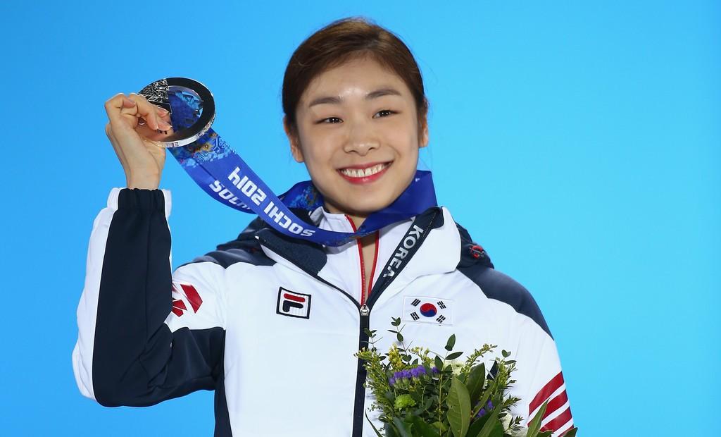 Кин Юн Ми