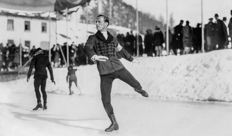 Где и как проходили первые соревнования по фигурному катанию