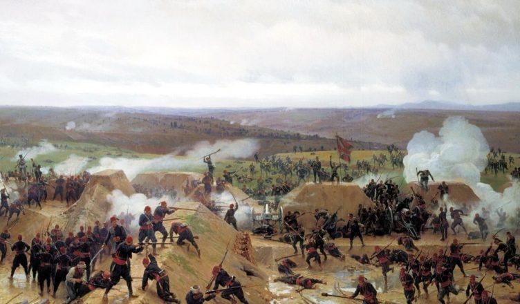 войны 1877-1878 гг
