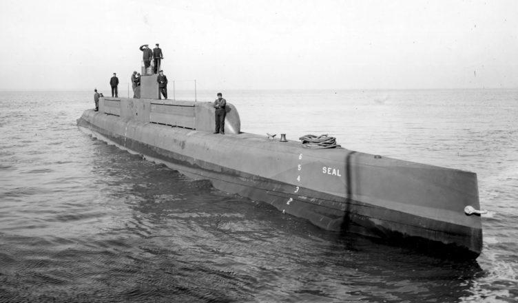 лодка U-2519