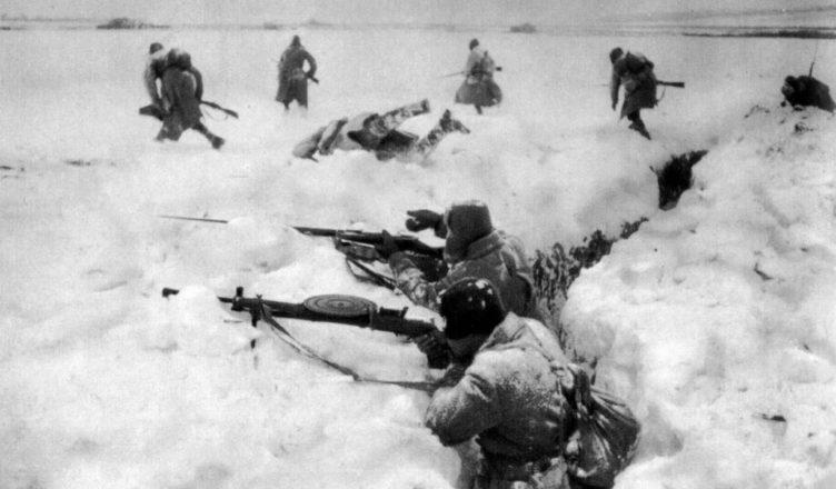 13 декабря 1941 год