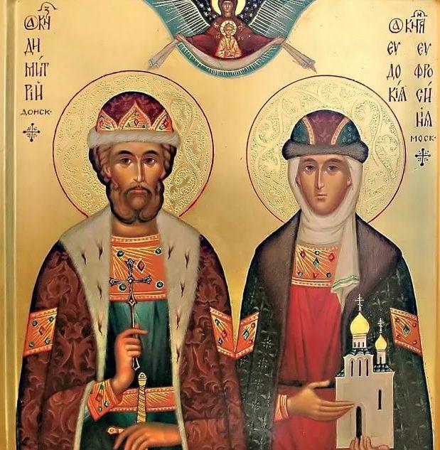 московская икона Святого Дмитрия