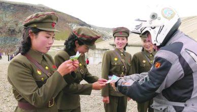 странные запреты Северной Кореи