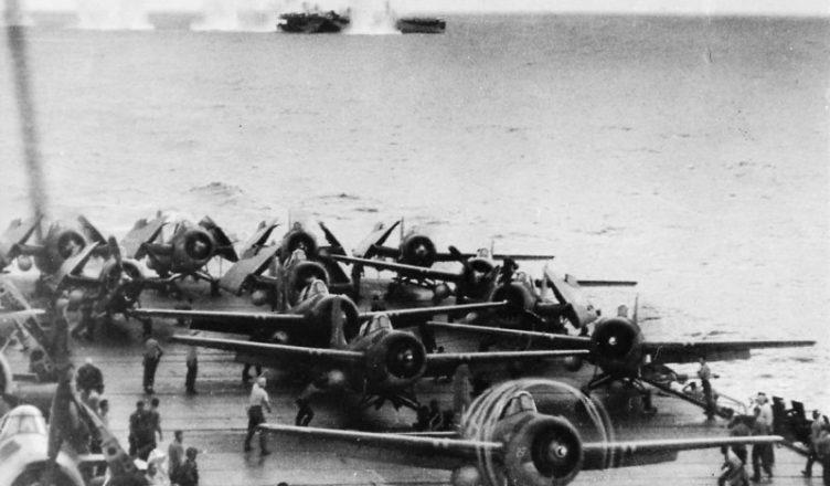 морская битва