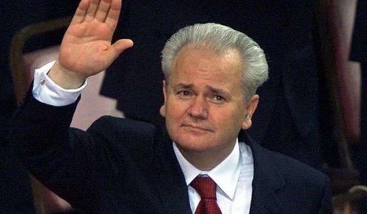 о Слободане Милошевиче