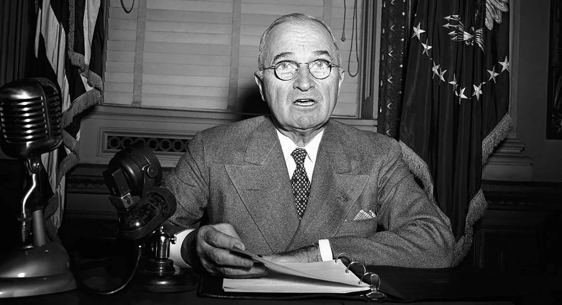 Гарри Трумэн – 1947 и 1950 годы