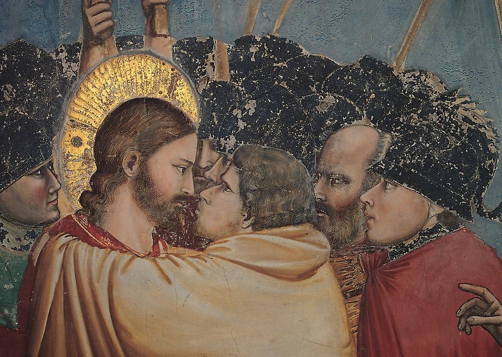 Поцелуй Иуды – примерно I век