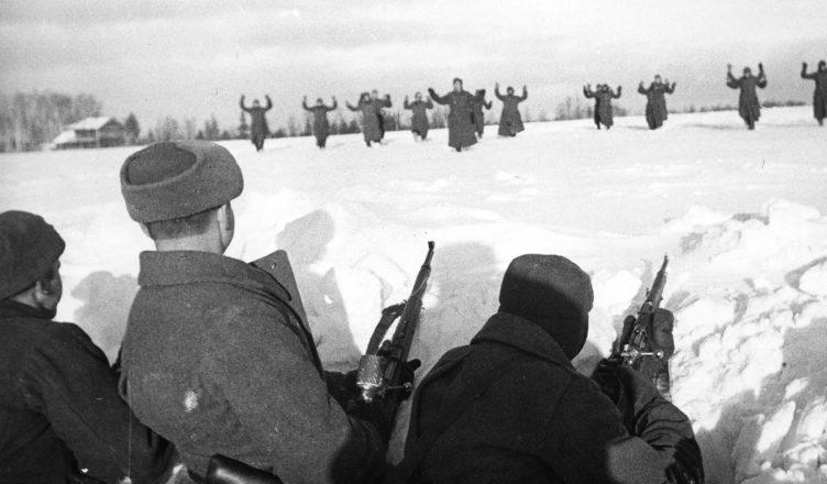 Осенью 1941 г