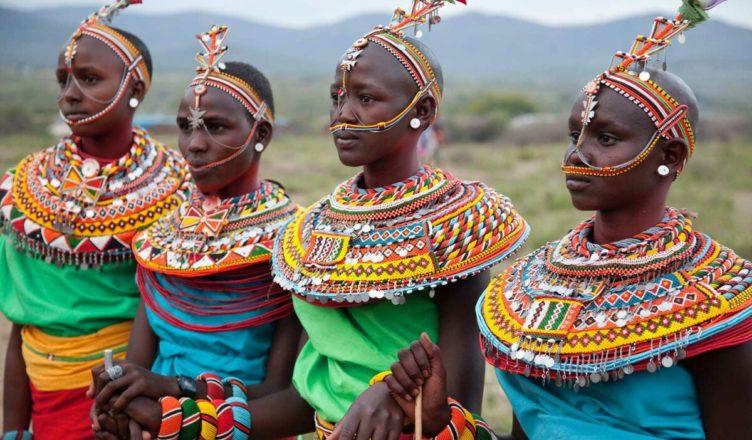 племя гаанда