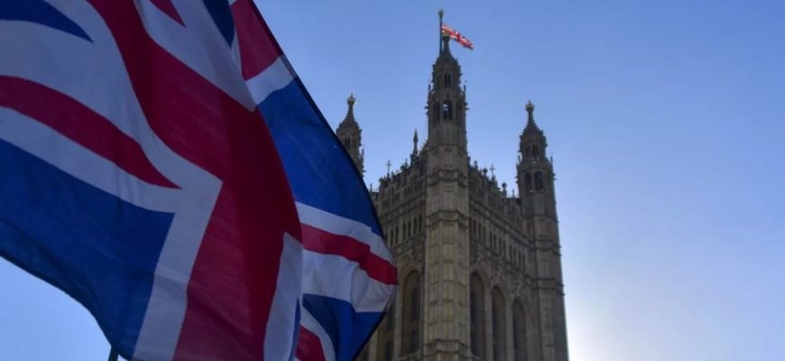 Как объединилась Великобритания