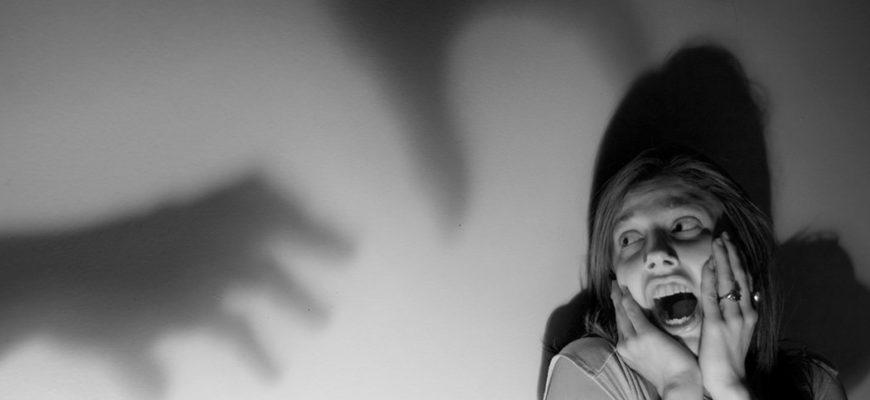 страхи и фобии