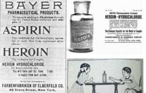 Героин – лекарство от простуды