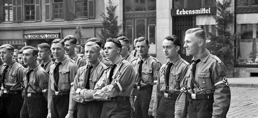 детьми Гитлерюгенд