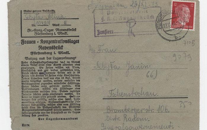 Письмо из концлагеря Биркенау