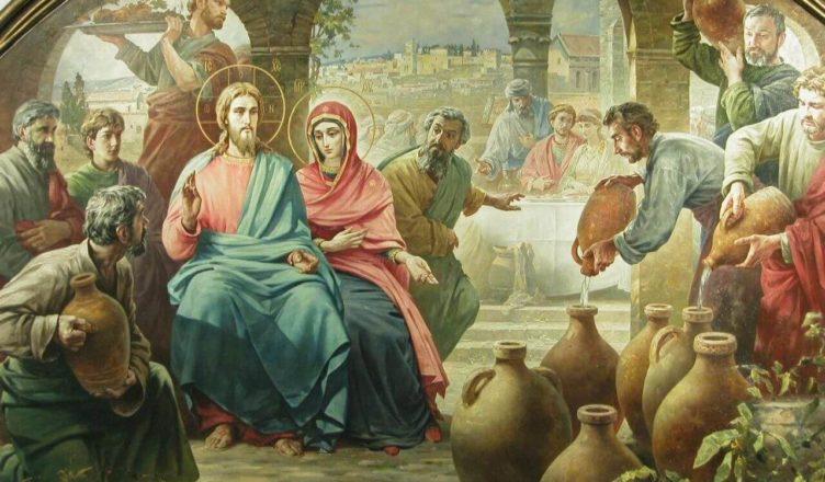 Теория женитьбы Иисуса Христа