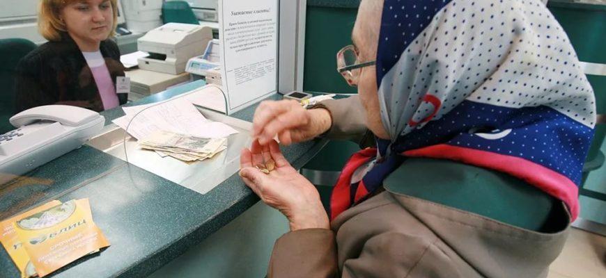 Когда придумали пенсию