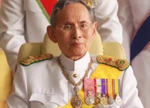 Пхумипон Адульядет – Таиланд