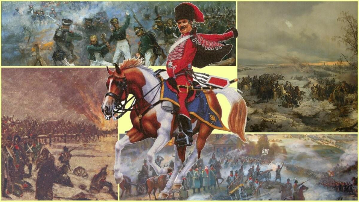 Роль гусар в победе над французами в Отечественной войне