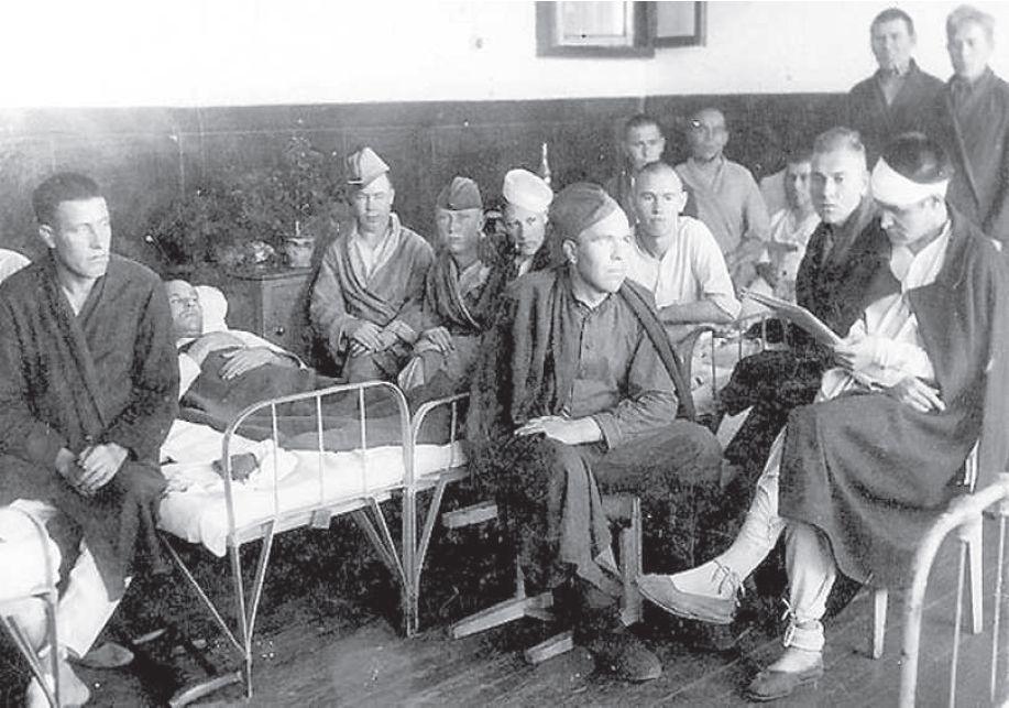эвакогоспиталь