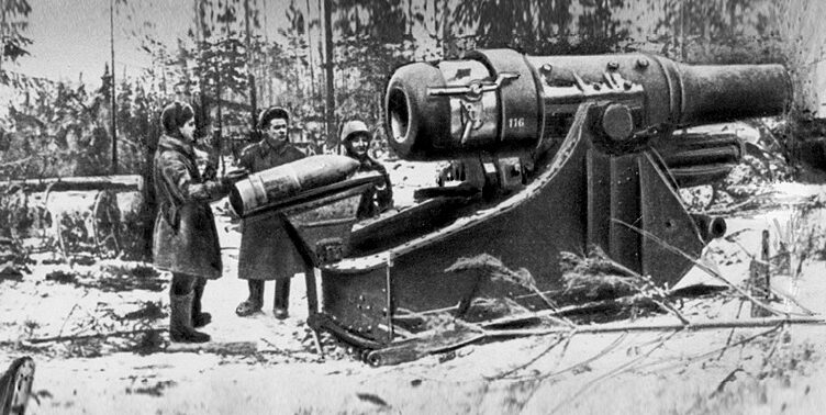 под Ленинградом