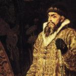 Что в Европе знают об Иване Грозном