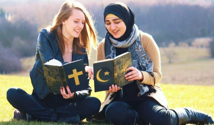 исламом и христианством