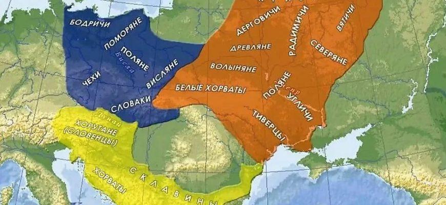 славяне о географии