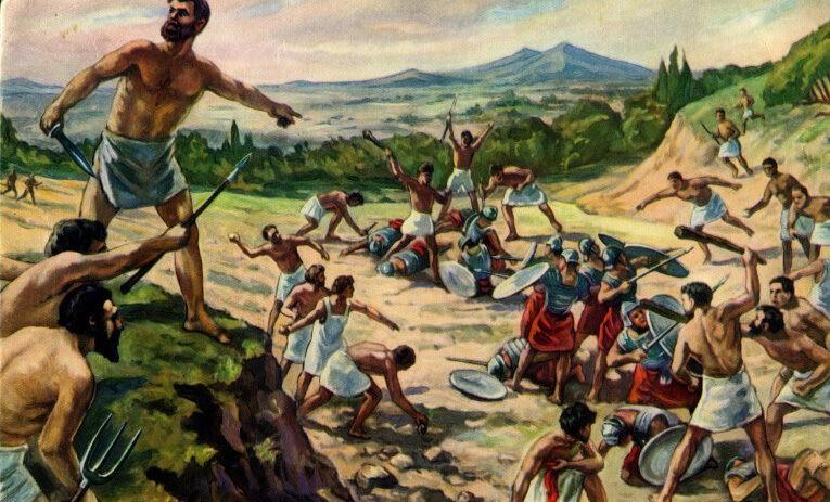 Третья война рабов