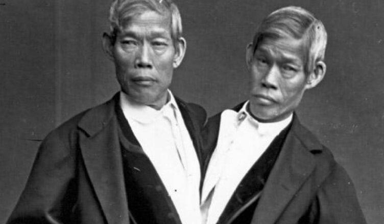 Сиамские близнецы Чанг и Энг